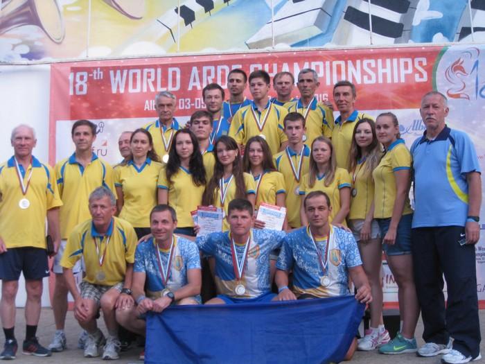 Збірна команда України по радіопеленгації