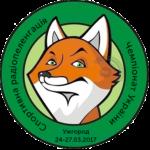 Чемпіонат України Ужгород охота на лис