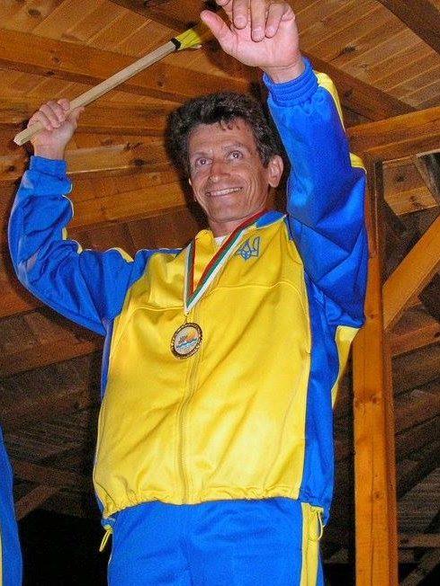 Валерий Геращенко