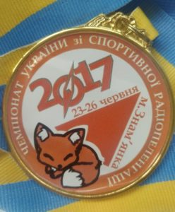Чемпіонат України Знамянка