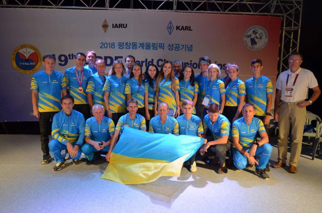 Збірна України на Чемпіонаті Світу в Південній Кореї з радіоспорту